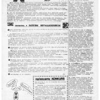 057_bajtel-88-4_07-200x200 numer 7     kwiecień 1987
