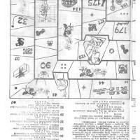 075_bajtel-88-7_04-200x200 numer 10     lipiec - sierpień 1988