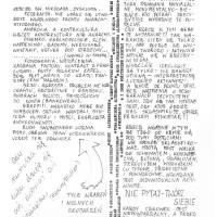 115_bajtel-88-11_09-200x200 numer 14     listopad 1988
