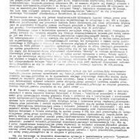 125_bajtel-88-11_19-200x200 numer 14     listopad 1988
