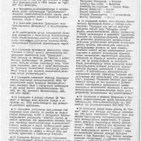 130_bajtel-88-12_04-200x200 numer 15     grudzień 1988