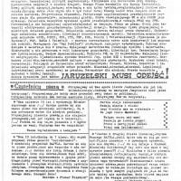 151_bajtel-89-01_05-200x200 numer 16     styczeń 1989