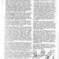 164_bajtel-89-02_02-200x200 numer 17     luty 1989