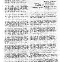 165_bajtel-89-02_03-200x200 numer 17     luty 1989