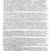173_bajtel-89-02_11-200x200 numer 17     luty 1989