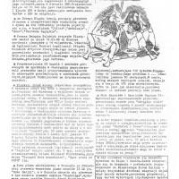 197_bajtel-89-04_03-200x200 numer 19     kwiecień 1989